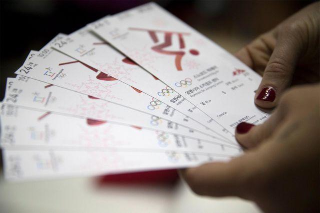 Ticketing: een vak apart