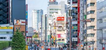 Tokyo Marathon – de eerste van de Big 6 marathons